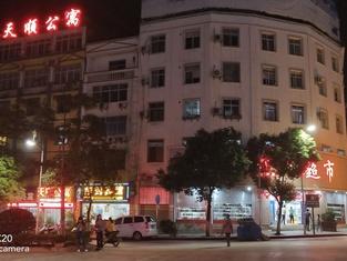Qiaojia Tianshun Apartment