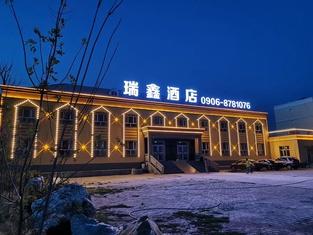 Coco Tuohai Ruixin Hotel