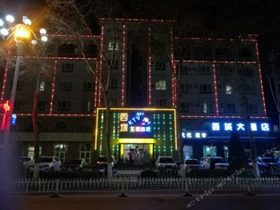 Hotan Xiyu Hotel