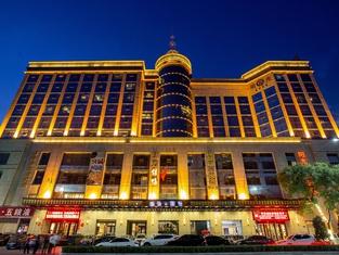 Taiyuan Sunshine Hotel