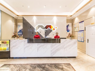 Borrman Hotel (Beihai Avenue)