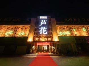 Moli Luhua Business Hotel