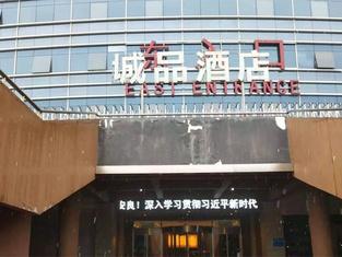 Chengpin Hotel