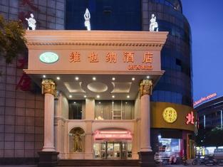 Vienna Hotel (Taiyuanfu West Street)