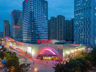 Manfei Theme Apartment Hotel (Chengzhong Wanda Plaza)