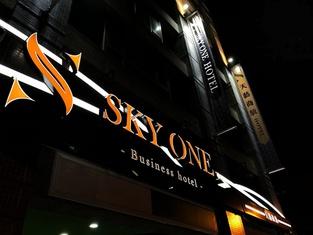 Skyone Hotel