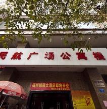Mode Inn Fuzhou Apollo