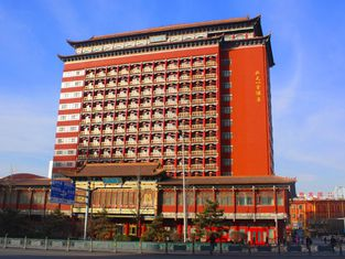 Tianyigong Celebrity Club Hotel