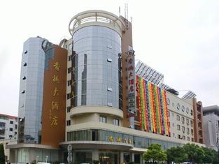 Xiangnan Hotel