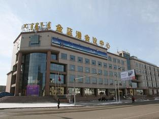 Nvshen Hotel (Hohhot Jinlangang)