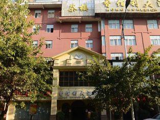 Hong Burleigh Hotel