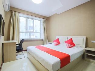 JIU Xing Hotel