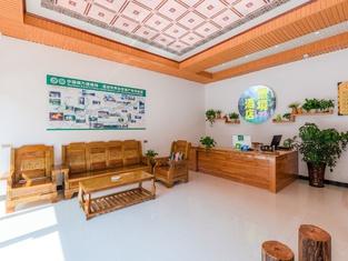 Luanxi · Youjing Holiday Hotel