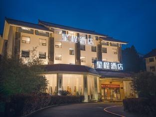 Starway Hotel (Wuyishan Tourist Resort)