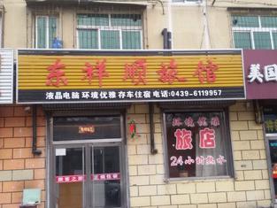 Dongxiangshun Inn