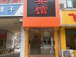 Jinhan Hotel