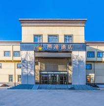 Zmax Hotel (Beijing Qianlima)