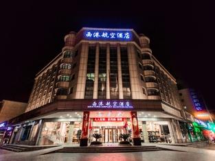Western Airport Aviation Hotel (Yinchuan Nanmen Square)