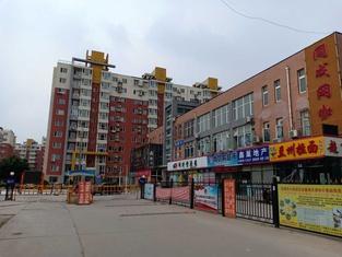 Tianjin Xingyun Inn