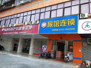 99 Hotel Huizhou Digital Business Street