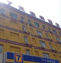7 Days Inn (Dalian Xi'an Road Commercial Center Xinggong Street Metro Station)