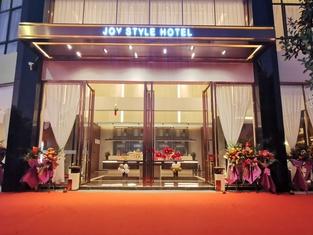 Yueshang Hotel