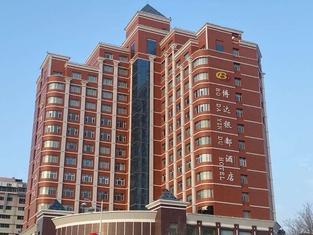 Bo Da Yin Du Hotel