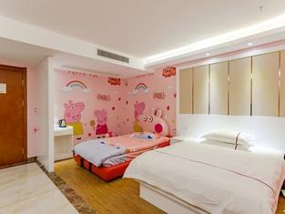Wanyuan International Hotel