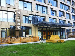 World Hotel (Weihai International Bathing Beach)