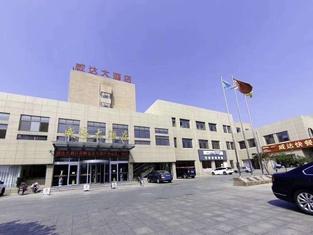 Weida Hotel Weihai