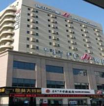 Jinjiang Inn Hohhot Gulou
