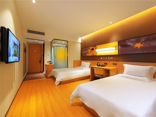 IU Hotel (Xingyi Sports Center)