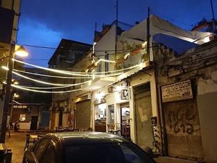Pepo Hostel Tel Aviv