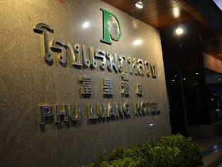 Phu Luang Hotel