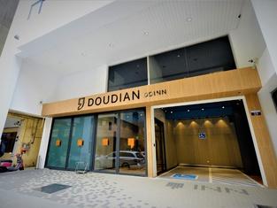 DDInn Hotel