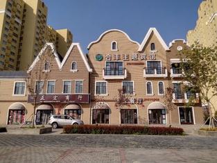 Karamay Hefeng Theme Hotel