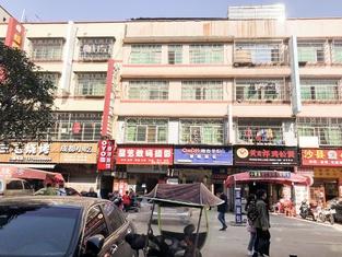 Changsha Small Hong Kong Family Hotel