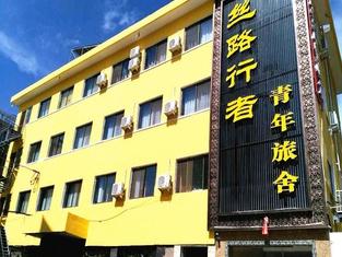 The Silk Road Travelers Hostel
