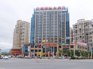 Jingcheng International Hotel