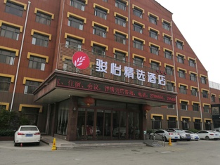 Junyi Select Hotel (North Bus Termial, Rencheng District)