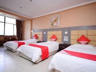 Meixing Inn
