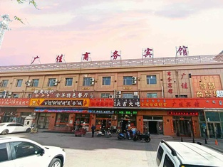 Guangjia  Hotel