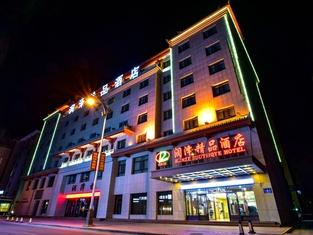 Run Ze Boutique Hotel
