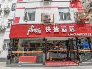 Thank Inn Chain Hotel Sichuan Ganzi Kangding Lucheng Town Xinshiqian Street