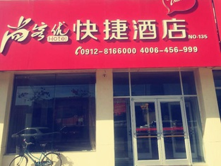 Thank Inn Chain Hotel Shanxi Yulin Qingjian Road
