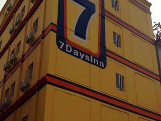 7 Days Inn Xinyang Government Road Branch