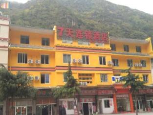7 Days Inn Kangding Ke Yun Zhong Xin Zhan Branch