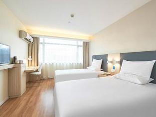 Hanting Hotel Nanchong Wuxing Garden