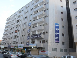 Al Eairy Apartments - Al Madinah 14