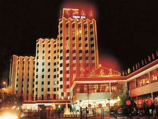 Chengde Yunshan Hotel